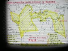 Wu Shanzhuan (China), The Yellow Flight