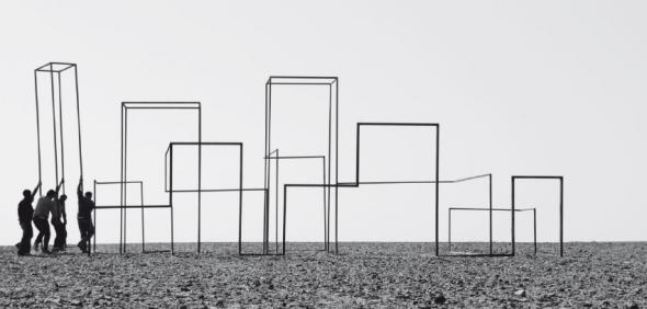 Rusty Mirage (The City Skyline), 2013. Impressão a jacto de tinta sobre papel de algodão