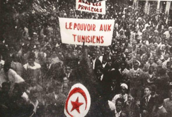 Le pouvoir aux tunisiens,1938,Tunis, Héla Ammar