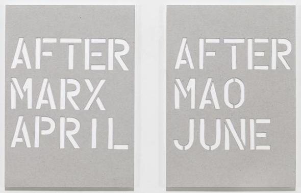 Study for After Marx April, After Mao June, 2009. Pencil on shirt card 26,2 x 19,7 cm.