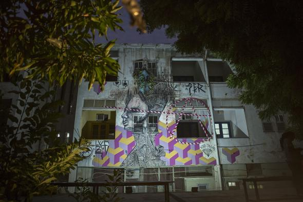 'Anarquia 33' – Colectivo Verkron