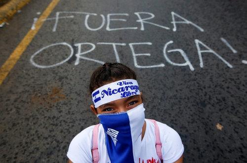 As detenções de opositores e pré-candidatos das presidenciais do próximo dia 7 de novembro aumentam a tensão na Nicarágua (Ibero)