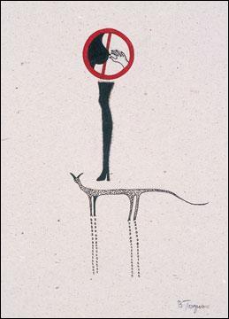 Barthélémy Toguo, 'Das Bett', 1995 série, 21x30 cm