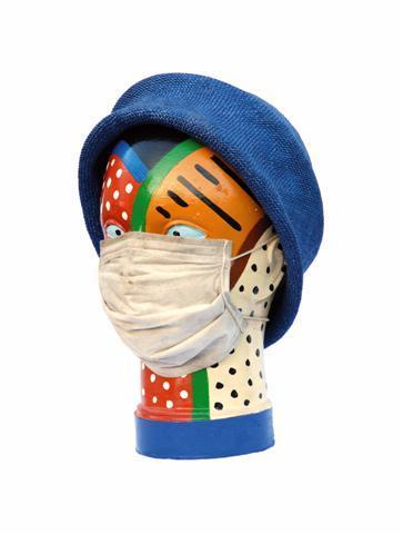 Máscara, de António Alonso