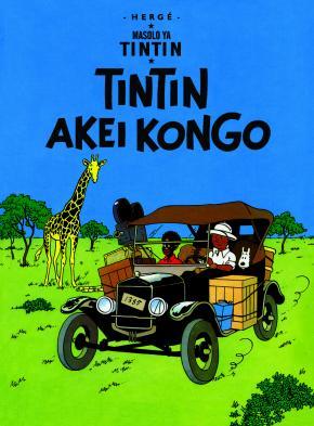 Tintin Akei Kongo, capa
