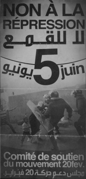 """""""Não à repressão… 5 de junho … Comité de apoio ao M20F"""""""