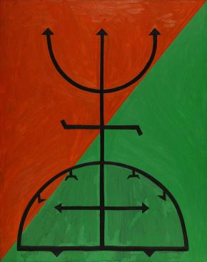 Abdias Nascimento, Quilombismo (Exu e Ogum), 1980