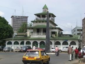 La Pagode (antigo palácio da família Manga Bell,  Douala (Bonanjo)