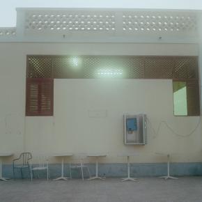 Admas Habteslasie, Limbo, Hotel, Assab, 2005