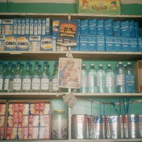 Admas Habteslasie, Limbo, Mary in the shop, Assab, 2005
