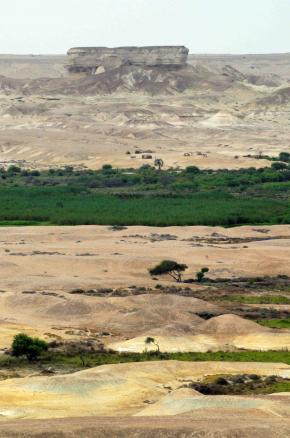 Njambasana, foto de Jorge Coelho Ferreira
