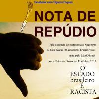 Ausência de escritores negros brasileiros na Feira de literatura de Frankfurt